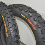 Kenda Parker DT Tire Review