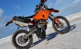 WP Factory Suspension Review