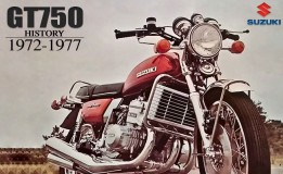 Iconic Motorcycles – Suzuki GT750 Water Buffalo