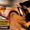 Sonora Rally Preview