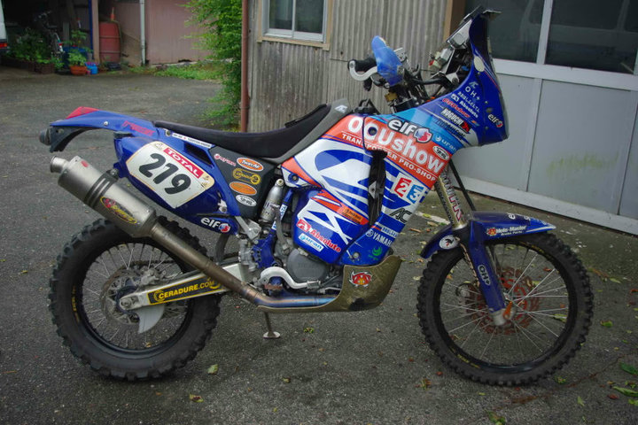 Rally prepped Yamaha WR450f of Jonah Street