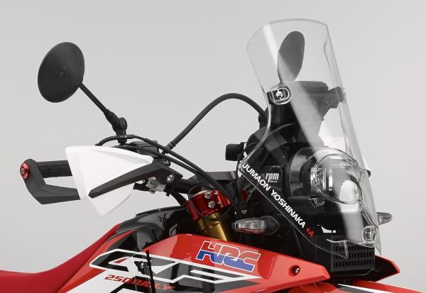 honda_crf250_rally_head